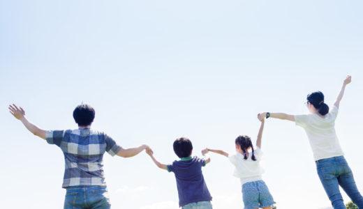 高岡蒼甫の再婚妻や子供を徹底調査!鈴木亜美との破局はなぜ?
