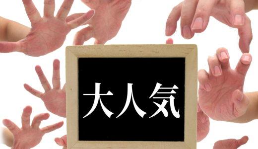 岡田将生が芸能界入りしたのは姉がきっかけ?父とのエピソード!家族のエピソードは感動!出身や韓国での活動も徹底調査!