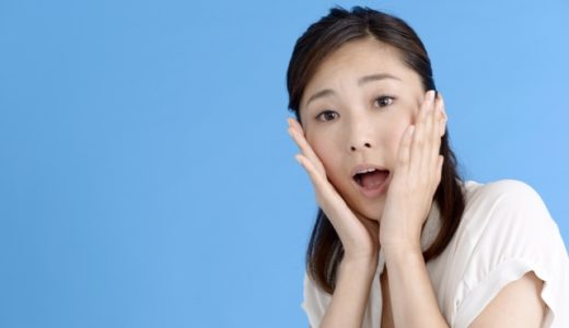 桜井翔と堀北真希がSPEED観賞?意外な真相とは?