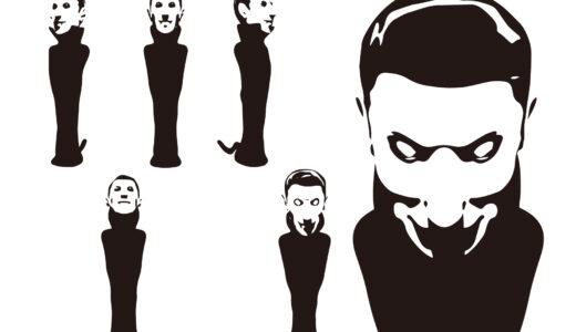 彼岸島は漫画BANK(漫画バンク)で無料読み放題?全巻最新話最新刊あるが見れない?危険!代わりに無料で読む方法!