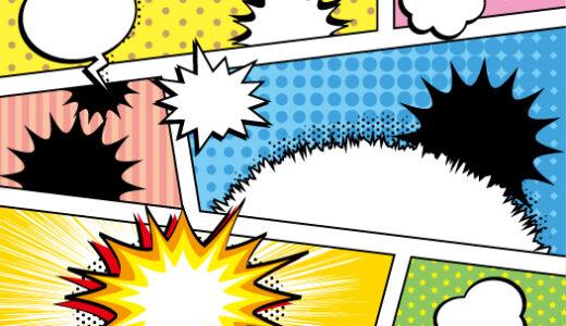 よつばと!は漫画BANK(漫画バンク)で無料読み放題?全巻最新話最新刊ある?見れない?危険!代わりに無料で読む方法!